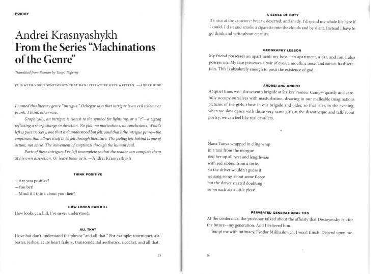 """full text of """"Machination of the Genre"""" by Andrei Krasnyashykh, translated by Tanya Paperny, published in The Literary Review 2012"""
