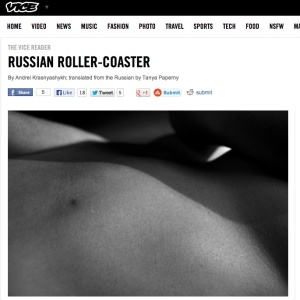 "Screen Capture of ""Russian Roller-Coaster"" at VICE.com"